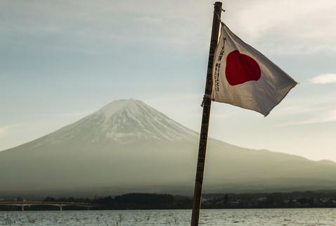 Bandeira japonesa